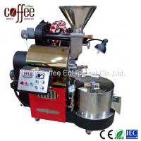 China 3kg Coffee Roaster Machine/3kg Coffee Bean Roaster on sale