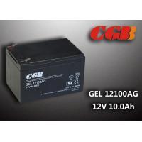 ABS Plastic AGM Storage GEL Lead Acid Battery recharge GEL12100AG 12V 10AH