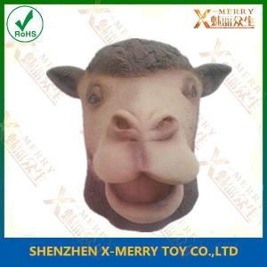 China X-MERRY DELUXE CAMEL MASK Latex Animal Mascot Halloween Costume Accessory XAM016 on sale
