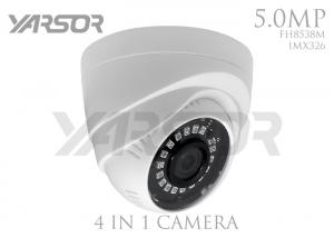 China Sony COMS Sensor 4 In 1 Dome Camera 3.6mm HD 5MP Lens With IR Cut Night Vision on sale