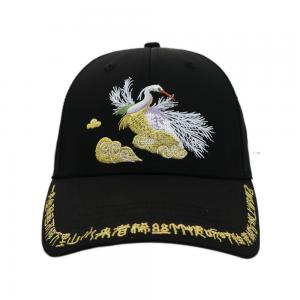 China 2020 Fashion Design Embroidered Baseball Caps Adjustable For Mens Outdoor Events on sale