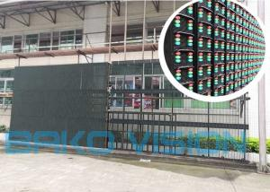 China IP67 High Brightness Outdoor Fixed LED Display Transparent Video Curtain supplier