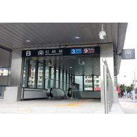 China Subway Station Custom Stainless Steel Products With Multiple Entrances And Exits on sale