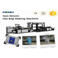 Ultrasonic Non Woven Bag Making Machine / Non Woven Shopping Bag Making Machinery