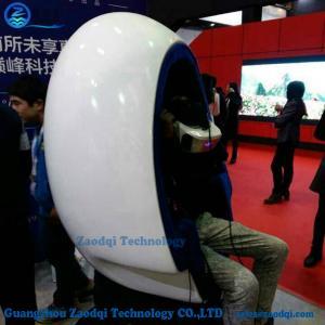 China Single/Triple Interactive Virtual Reality Electric 1/3 Seats 360 Degree 9d Egg VR Cinema Simulator on sale