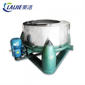 China Professional Hydro Extractor Machine Fast Dehydration For Laundry Equipment on sale
