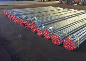 China 熱いすくいの低圧水配達のための電流を通された鋼鉄配水管BS1387 ASTM A53 on sale