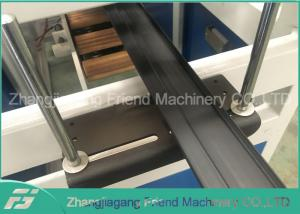 China High Speed Plastic Hard WPC Profile Extrusion Line 250mm Product Width on sale