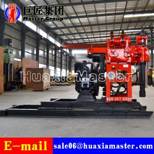 China HZ-130YY Small portable full hydraulic core drilling rig borehole drilling machine on sale
