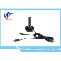 China Active HD VHF / UHF Digital TV Antenna Portable Indoor Aerial Magnetic Mount DVB-T T2 on sale