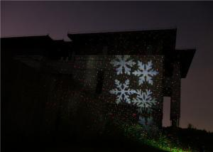 China Red&green vivid colors Outdoor laser lights and LED projector for Christmas decoration on sale