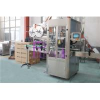 Adjusted Stainless Steel Automatic Labeling Machine PLC Control
