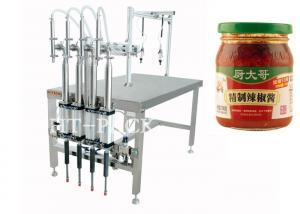 China Sauce / Liquid Semi-Automatic Filling Machine Glass Bottle Filling Machine 20-150bpm on sale