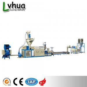 China Semi Automatic Plastic Waste Recycling Plant / Polypropylene Recycling Machine on sale