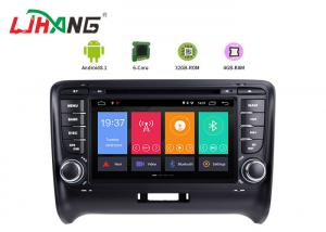 China Android 8.1system Audi Dvd Player , Ublox 6 Android Car Dvd Player Gps Navigation on sale