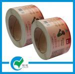 Etiquetas de encargo cortadas con tintas artículo impermeable a la grasa del rollo de la medicina de la atención sanitaria del papel de la placa del espejo