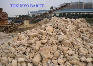 China High Whiteness API Grade Ore Barite For Drilling Mud Natural Mineral Resources on sale