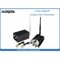 China 10KM Long Range Analog TV Transmitter 1.2GHz 4 Channel Wireless FPV Transmitter on sale