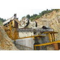 Iron ore crushing production line|Stone crushing production line