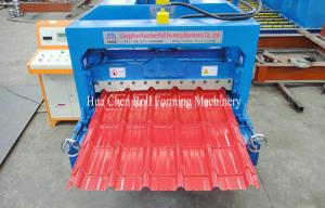 China Hydraulic Cr12 Cutting Blades Roofing Step Tile Roll Forming Machine With PLC Control on sale