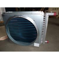 Customized Copper Tube Blue Fin Type Air Cooled Condenser For Air Conditioning System