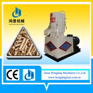 China HIgh Capacity Chicken/Cow Manure Fertilizer Pellet Making Machine for Sale on sale