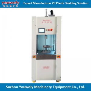 China High Performance Plastic Tube Spin Welding Machine hot plate machine ultrasonic welding machine on sale