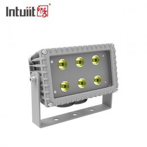 China Ultra Compact 20W RGBW Outdoor LED Landscape Flood Lights on sale