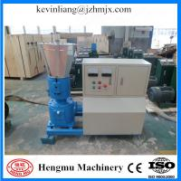 Agricultural machinery mini flat die pelleting mills with CE approved