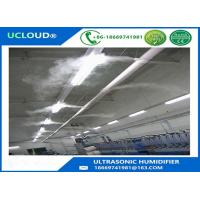 Textile Humidification High Pressure Water Mist System Energy Saving Cooling Misting System
