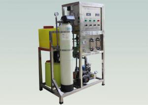 China High Salinity Desalination And Water Treatment Machine 35g/L 2000LPD For Irrigation on sale
