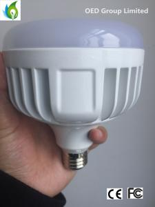 China 34W 35W Aluminum IP65 PAR38 LED Bulb with 4500LM Frosted PC Cover E26 E27 Base AC100-277V FCC listed on sale