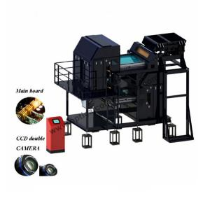 China Professional Ore Color Sorter Dust Proof With Industrial Grade Enclosed Structure on sale