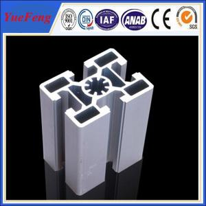China Aluminium Fassaden profile wholesale, direct sell Aluminium Profile for office, buliding on sale