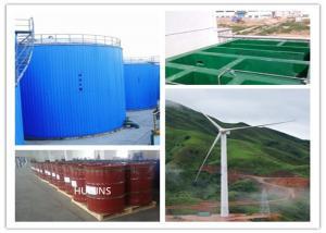 China SPUA Polyurea Coating Polyurea Anti Corrosion Coating For Electtic Power Industry on sale