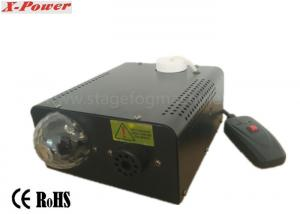 China Portable 400W LED  Fog Machine , Disco Fogging Machine For Party    X-02 on sale