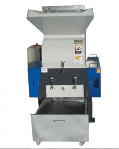 China High Quality crusher machine supplier plastic flake crusher pet crusher machine 20 hp on sale