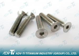 China DIN 7991 titanium Hexagon socket countersunk head screw Titanium Fastener on sale