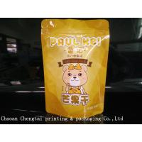 China High Strength Dried Fruit  Bags For Dried Blueberries / Dried Bananas on sale