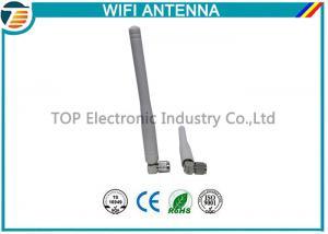 China 2.4 Ghz Wifi Antenna 2 Dbi 9mm Diameter Wifi Yagi Antenna Outdoor on sale