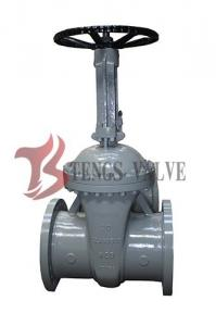 China Flexible Wedge Cast Steel Gate Valve , Industrial Gate Valve Flanged /  BW End on sale