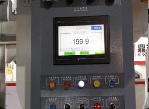 China ELS Factory Supply Plastic Film Roll Printing Machine Price 300m/min 750mm unwind/rewind 3-50kgf servo motor on sale
