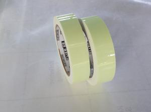 China Yellow Green Reflective Self Adhesive Vinyl Film ,  Floor Glow In The Dark Vinyl Roll on sale