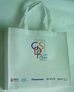 China hot transfer printing packaing printing bag on sale