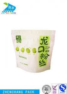 China Agricultural OPP CPP Laminated Bags For Food Bean Vermicelli Packing on sale
