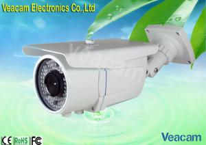 China 3-Axis Cable Built-in Bracket, IP66 Waterproof LED Infrared Camera with CDS Auto Control on sale