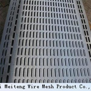 China Prestressed Anchor perforated metal corrugated pipe on sale