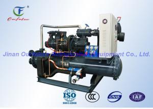 China Água portátil unidades de condensação de refrigeração para a refrigeração comercial do alimento on sale