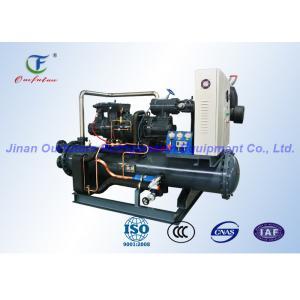 China Unités de condensation refroidies à l'eau portatives pour la réfrigération commerciale de nourriture on sale