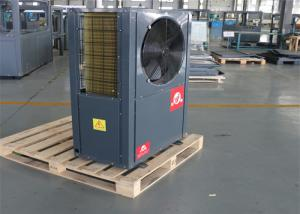 China High Automation Commercial Air Source Heat Pump 30~40℃ Ambient Temperature Range on sale